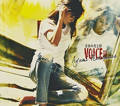 VOICE III -Seishun no Hikari to Kage- - Ayumi Nakamura