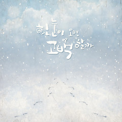 Winter Of Reindeer (Single) - Mayo, Jung Chang Hyun, Chae Ha Yan, Chewy