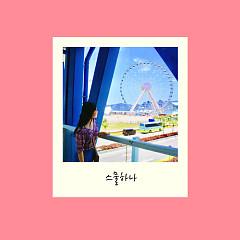 Twenty One (Single) - Sin Ye Jin