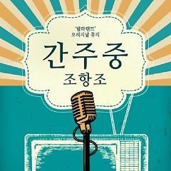 Considered (Single) - Jo Hang Jo