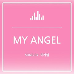 My Angel (Single)