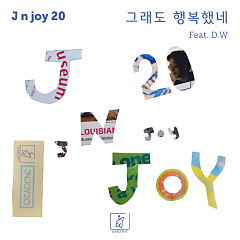 Yes All Happiness - J N Joy 20