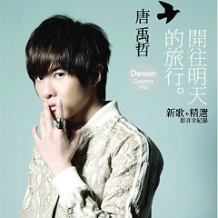 開往明天的旅行/ Danson Tang Greatest Hits (CD2) - Đường Vũ Triết