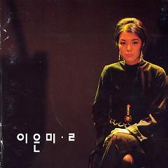 Lee Eun Mee 2