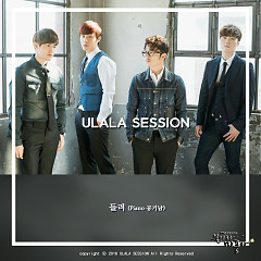 Blow Breeze OST Part.14 - Ulala Session