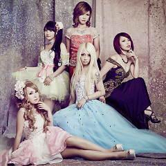 Female Warrior / Nostalgic / fragile - Aldious