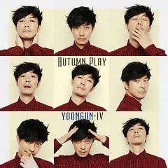 Autumn Play - Yoon Gun