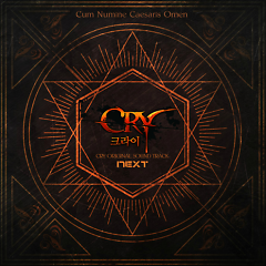 Cry OST