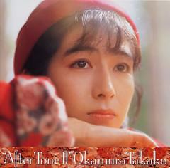 After Tone Ⅳ - Takako Okamura