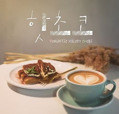 Romantic Melody (Single)