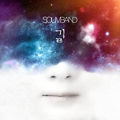 Road (Single) - Soumband