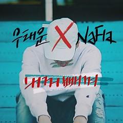 Copy Ma Lyrics - Woo Tae Woon