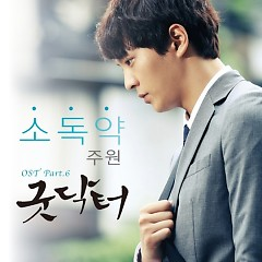 Good Doctor OST Part.6
