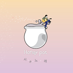 Clumsy Song (Single)