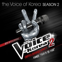 The Voice Of Korea 2 Part.1
