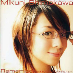 Remember ~青春アニソンハウスアルバム~(Remember ~Seishun Anisong House Album)