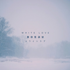 White Love (Single)
