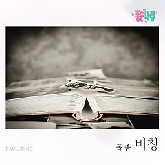 Good Person OST Part.25 - Paul Song
