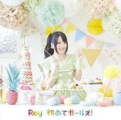 Hajimete Girls! - Ray
