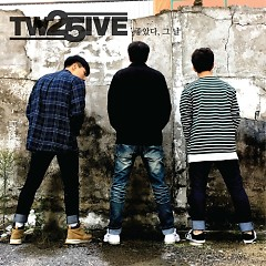 It Was Good, That Day (Mini Album) - TWOFIVE