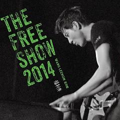 福利秀 / The Free Show 2014