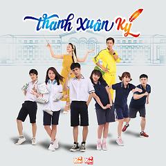 Thanh Xuân Ký OST - Đỗ Nhật Trường