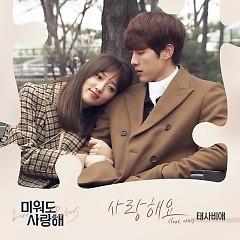 Love Returns OST Part.13 - Taesabiae