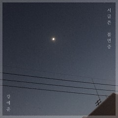 Sad Insomnia (Single)