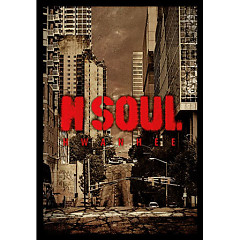 H Soul (Mini Album)