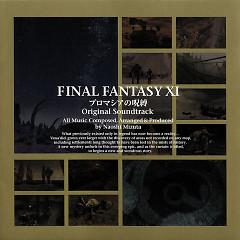 Final Fantasy XI Chains of Promathia OST (part 2) - Naoshi Mizuta