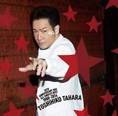 35th Anniversary All Singles Best 1980-2014 (CD3) - Toshihiko Tahara