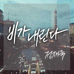 It's Raining - Jung Jae Wook