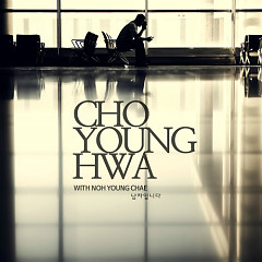 Man - Cho Young Hwa