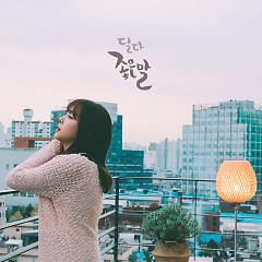 Sweet Talk (Single) - Dalda