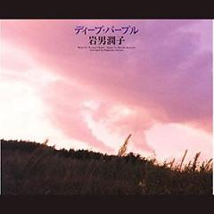 Deep Purple - Junko Iwao