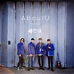 AboutU 1st (EP)
