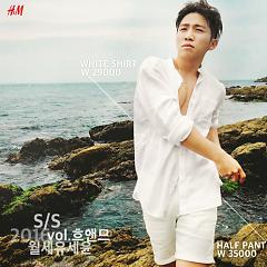 Yoo Se Yoon 8th Story - Yoo Se Yoon