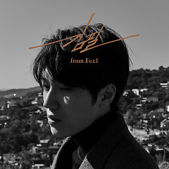 From Feel (Mini Album) - Kim Feel