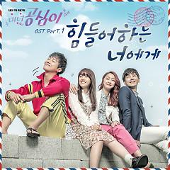 Beautiful Gong Shim OST Part.1
