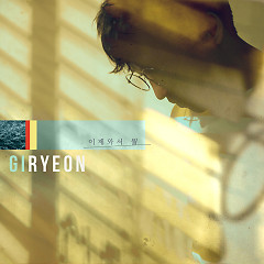 Ijewaseo Mwol (Single) - Giryeon