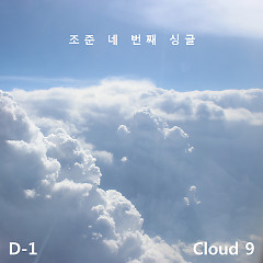 Chapter 4 D-1 (Cloud 9) (Single)