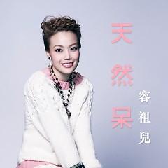 天然呆 / Thiên Nhiên Ngây Ngô (EP) - Dung Tổ Nhi