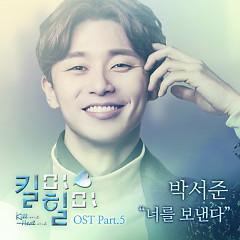 Kill Me, Heal Me OST Part.5 - Park Seo Joon