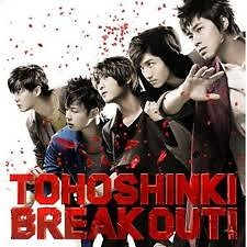 Break out!  - TVXQ