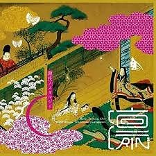 Genji Nostalgia