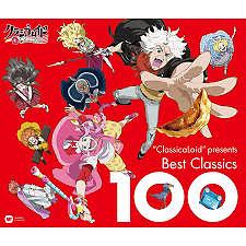 ClassicaLoid presents Best Classics 100 CD4