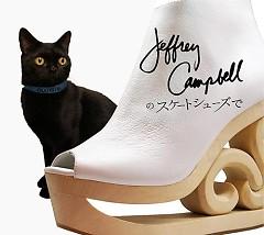 Jeffrey Campbell no Skate Shoes de - BIGMAMA