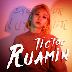 Nu Teller (Single) - Ruamin