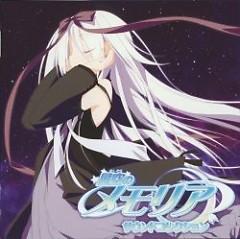 Hoshizora no Memoria Sound Collection CD2