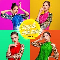 Cùng Đi Chơi Trăng (Single)